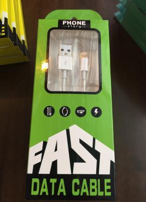 สายชาร์ทโทรศัพท์ - fast data cable สีขาว - กล่องเขียว - B3115