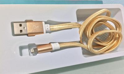 สายชาร์ทโทรศัพท์ - fast data cable สีทอง - กล่องฟ้า - B3119