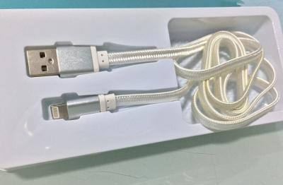 สายชาร์ทโทรศัพท์ - fast data cable สีขาว - กล่องฟ้า - B3117