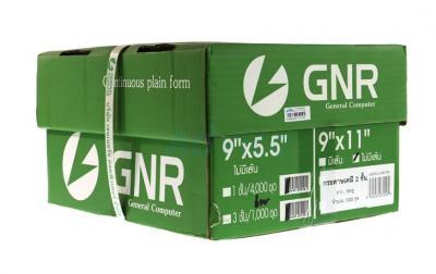 กระดาษต่อเนื่องเคมี เจนเนอรัล ไม่มีเส้น 9x11 (2ชั้น) 2 สี 1,000ชุด/กล่อง - B854