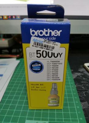 BROTHER BT-5000 Y - B800