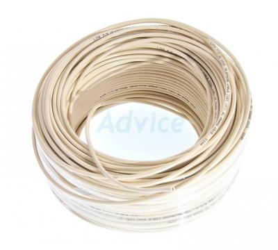 Cable Telephone (100m/Box) LINK (UL-1022) 2 CORE, 24 AWG - B3132