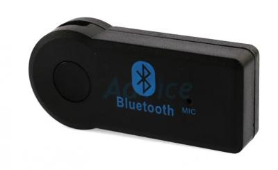Car Bluetooth Receiver AUX (hands-free) - B3133