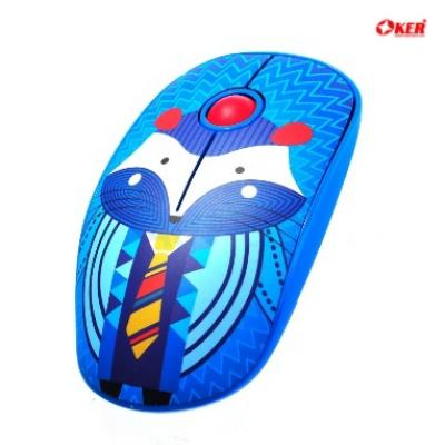 W-OPT.OKER (i245) Blue - B3154