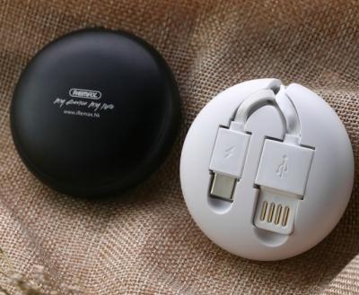 Remax สายเคเบิ้ลความเร็วสูง Retractable USB Data Cable Charging For Type-C 1M 2.1A - B2956