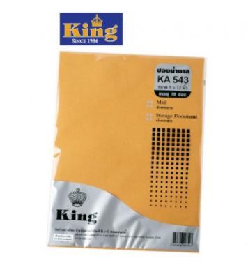 King ซองน้ำตาล มีหลายขนาด สำหรับใส่เอกสารหรือสินค้า - B3028