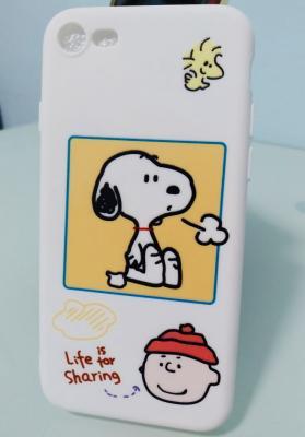 case โทรศัพท์ - iPhone 7 - การ์ตูนหมาจ๋า - B3092
