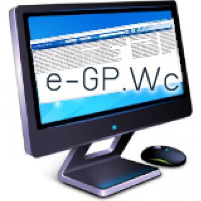 ระบบทะเบียน e-GP
