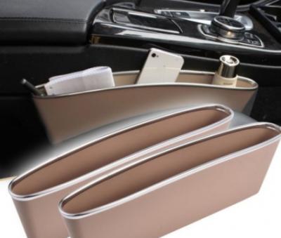 กล่องเก็บของข้างเบาะ รถยนต์ (2 ชิ้น) - B3202