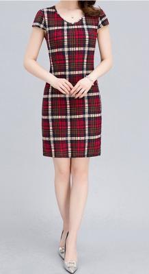 Dress ชุดทำงาน ชุดออกงาน - D308