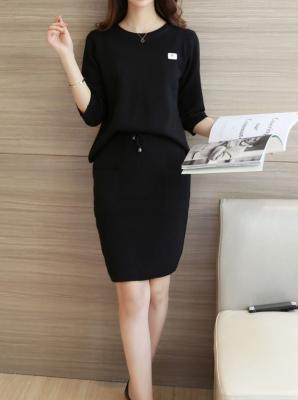 Dress ชุดทำงาน ชุดออกงาน - D514