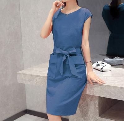 Dress ชุดทำงาน ชุดออกงาน - D519