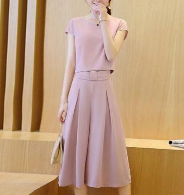 Dress ชุดทำงาน ชุดออกงาน - D520