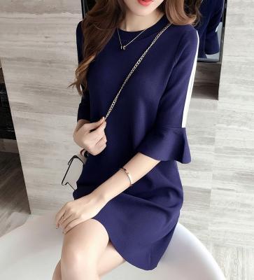 Dress ชุดทำงาน ชุดออกงาน - D531