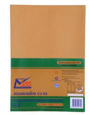ซองขยายข้าง C5 KA 229*324*50 mm. (50 ซอง) B3387