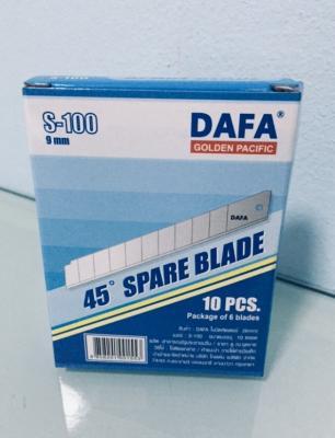ใบมีดคัตเตอร์ 45 องศา 9 มม. (10 อัน) B3395