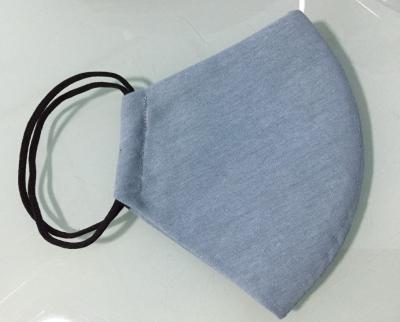 ผ้าปิดปากปิดจมูก Mask TaiGao - TGm3529