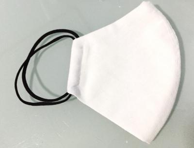 ผ้าปิดปากปิดจมูก Mask TaiGao - TGm4391