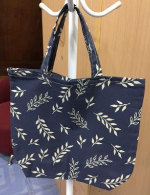 กระเป๋าผ้า TaiGao - TGb4400
