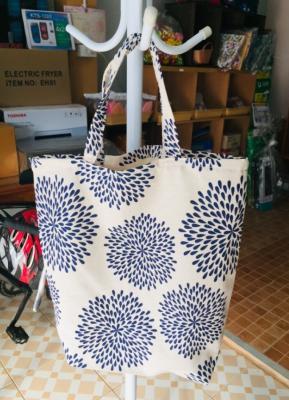 กระเป๋าผ้า TaiGao - TGb4426