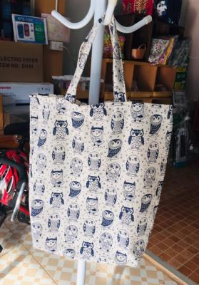กระเป๋าผ้า TaiGao - TGb4431