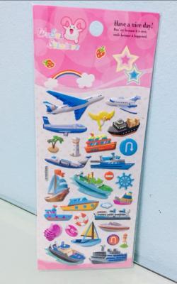สติกเกอร์แบบนูน ชุดเรือ เครื่องบิน B4435
